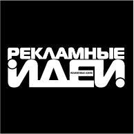 Advertis Logo EPS Vector
