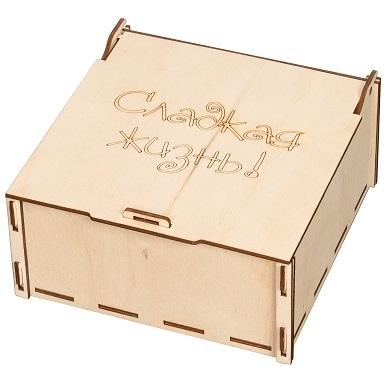 The Sweet Life Gift Box Free PDF File