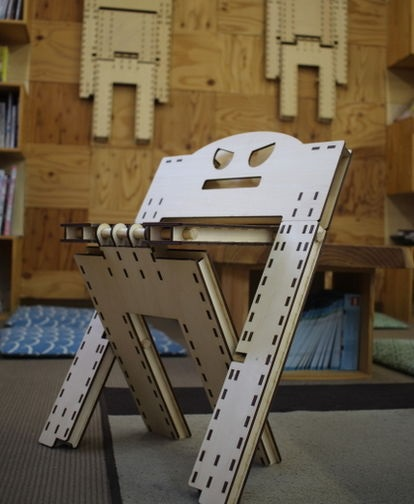 Laser Cut High Chair Design Free PDF File