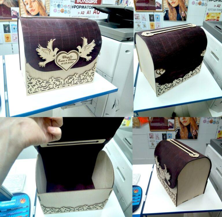 Wedding Card Box Free CDR Vectors Art
