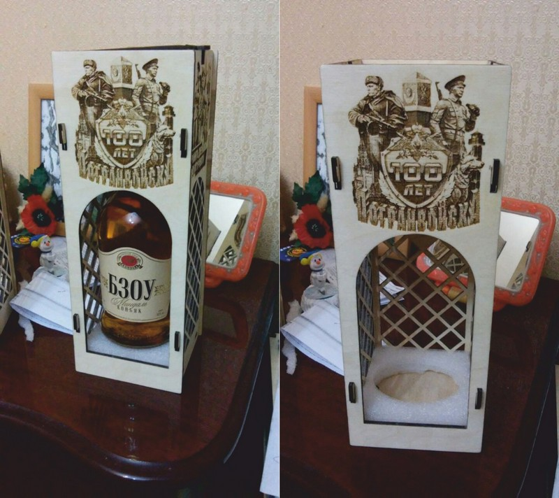 Wine Box With Laser Engraving Gift Box Free CDR Vectors Art