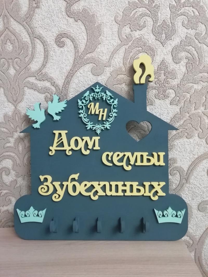 Decorative Keys Hanger Free CDR Vectors Art