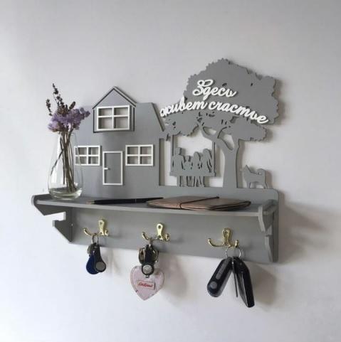 Family Keys Hanger Free CDR Vectors Art