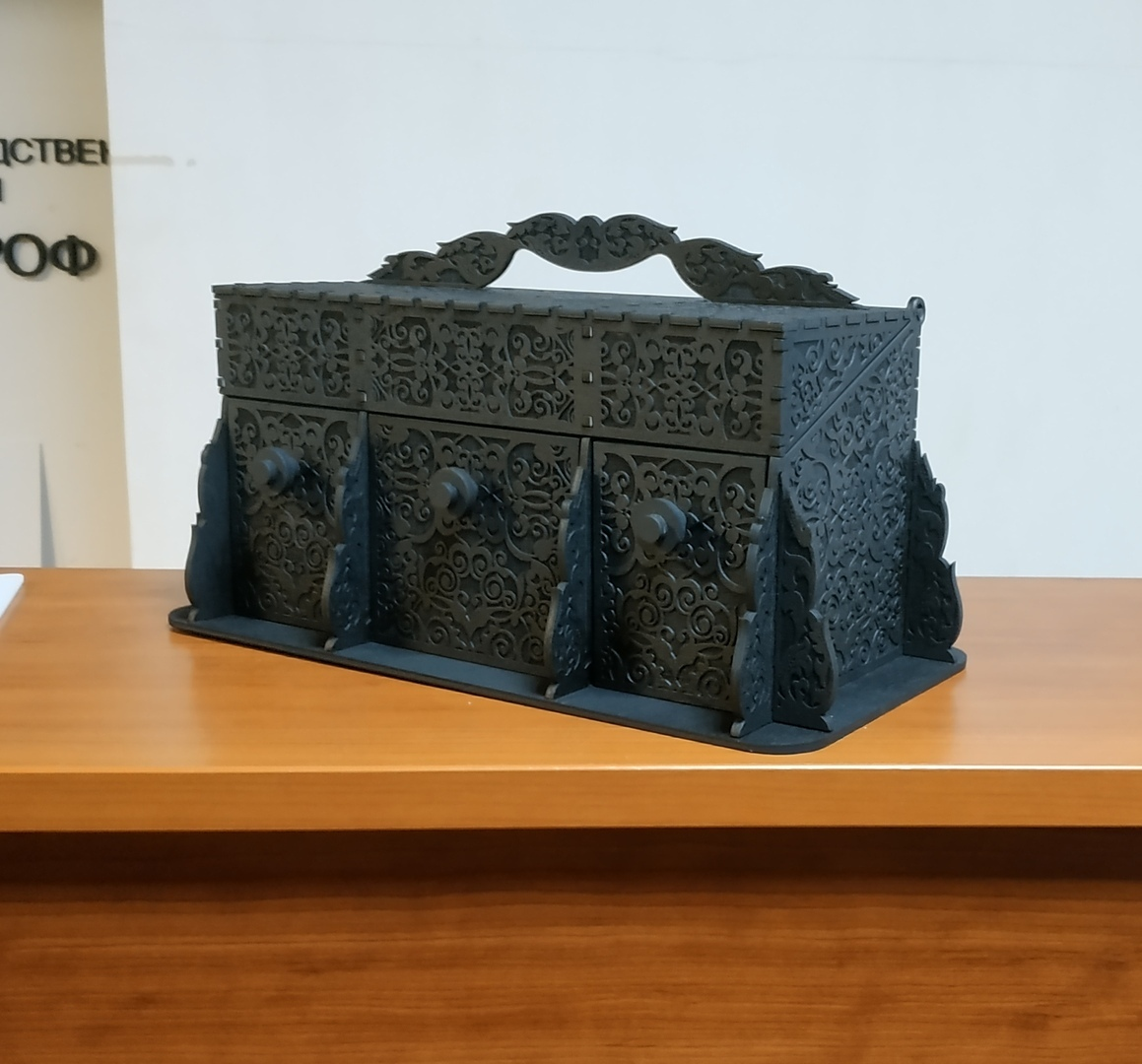Laser Cut Carved Decorative Jewelry Box Free CDR Vectors Art