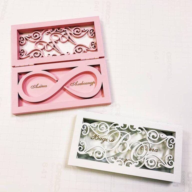 Laser Cut Wedding Ring Box Free CDR Vectors Art