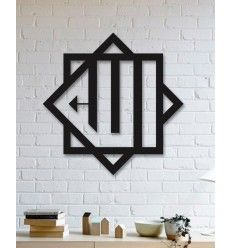 Laser Cut Arabic Allah Calligraphy Wall Art Vector Free DXF File