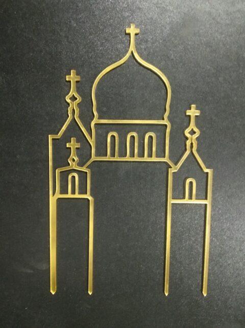 Laser Cut Wedding Acrylic Cake Topper Free CDR Vectors Art