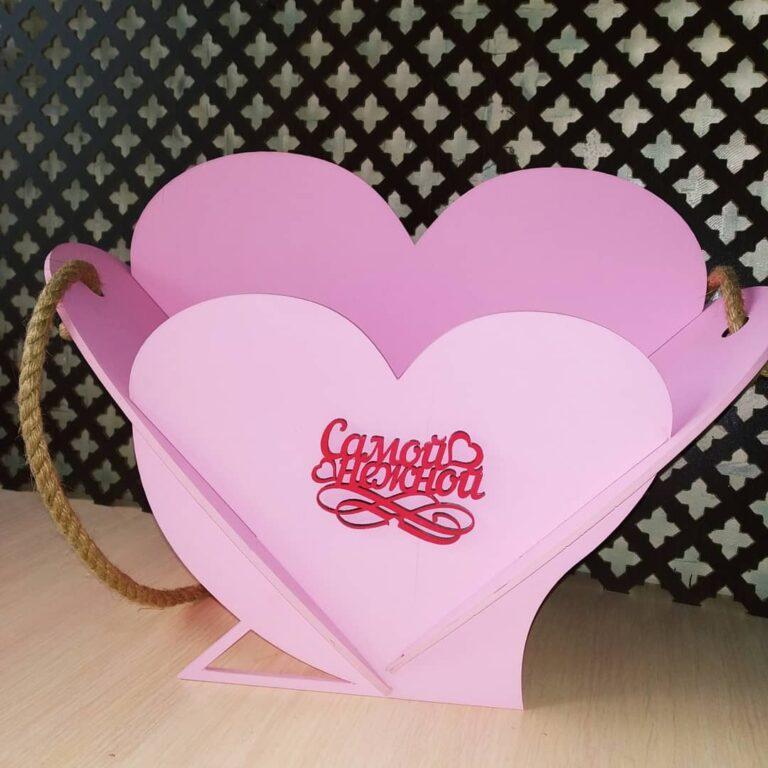 Laser Cut Heart Basket Free CDR Vectors Art