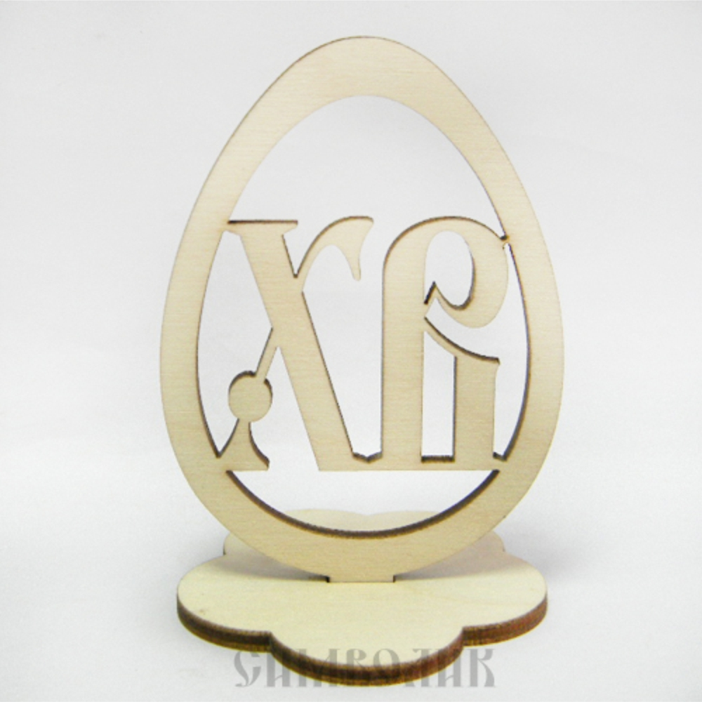 Wooden Easter Egg Display Free CDR Vectors Art