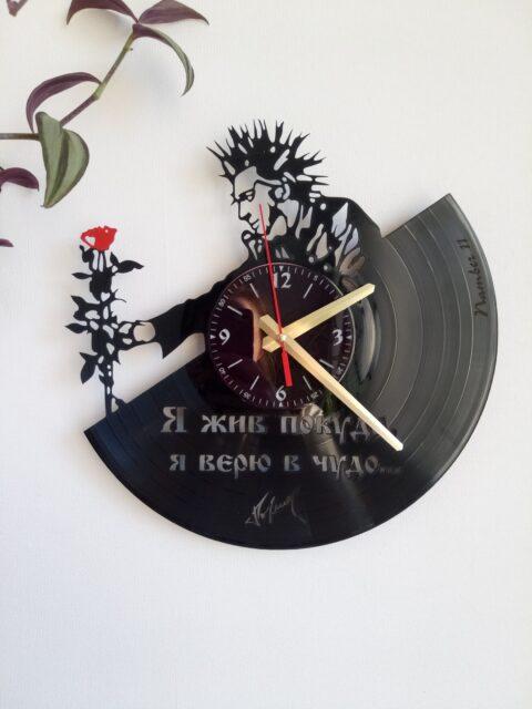 Laser Cut Korol I Shut Russian Horror Punk Band Vinyl Record Wall Clock Free CDR Vectors Art