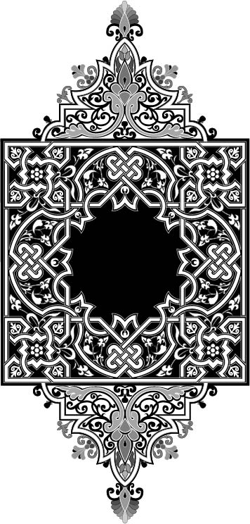 Islamic Art Design Free AI File