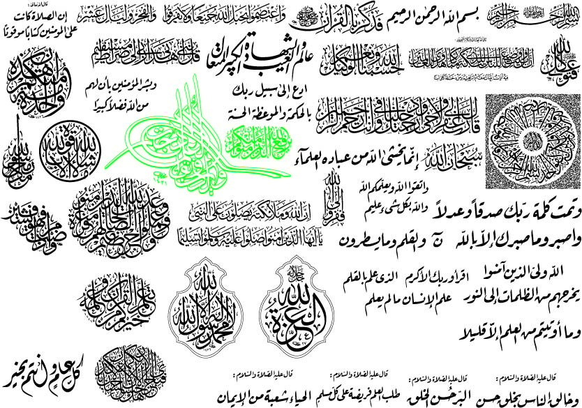 Vector Illustration Arabic Islamic Calligraphy Free AI File