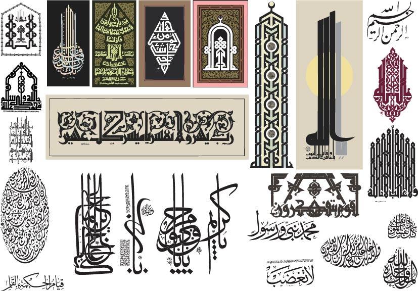 Arabic Calligraphy In Illustrator Free AI File