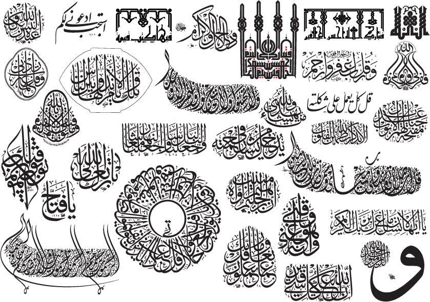 Arabic Calligraphy Vectors Free AI File