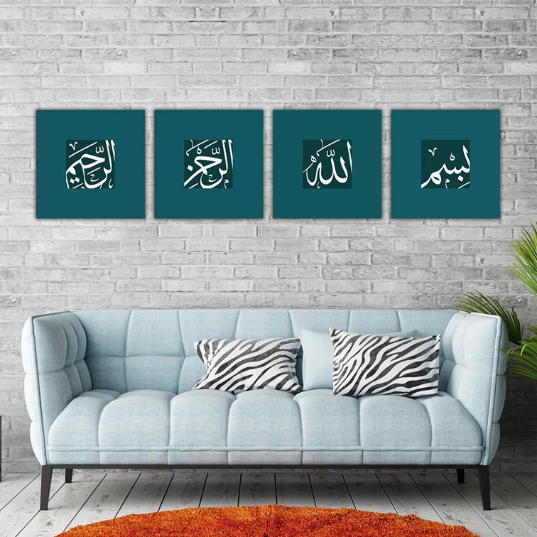 Arabic Calligraphy Free AI File