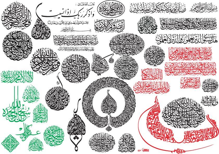 Creative Arabic Calligraphy In Adobe Illustrator Free AI File