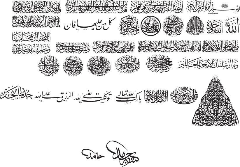 Vector Set Of Arabic Writing Free AI File