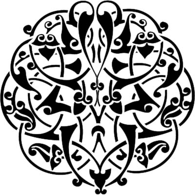 Seamless Arabesque Pattern Free AI File