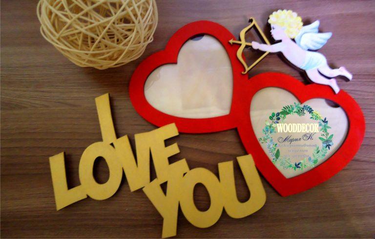 Laser Cut I Love You Photo Frames Free CDR Vectors Art