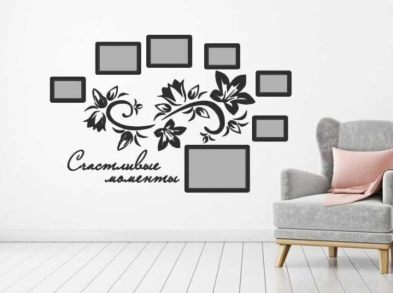 Laser Cut Family Frames Wall Decoration Free CDR Vectors Art