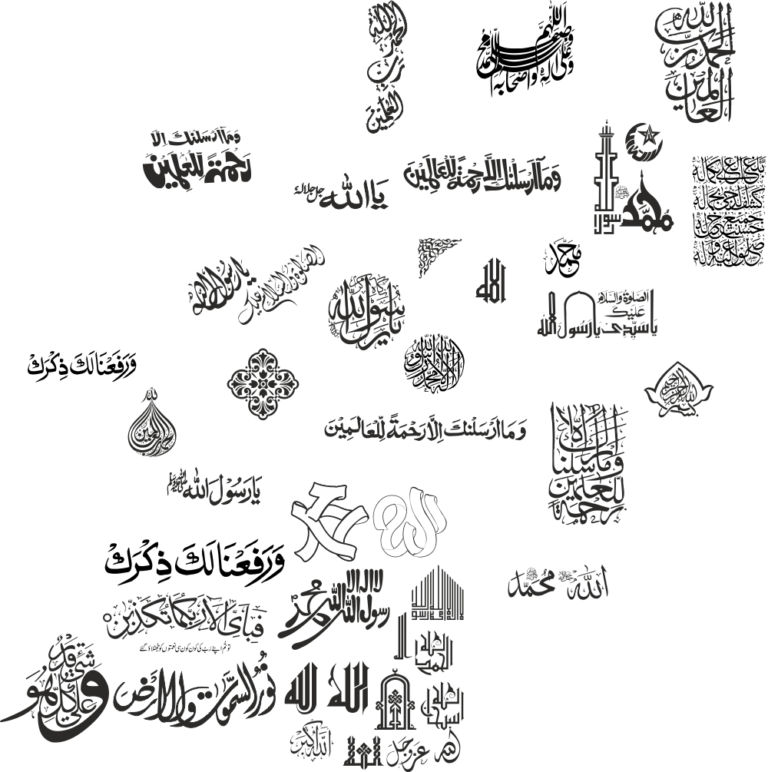 Arabic Calligraphy Collection Free CDR Vectors Art