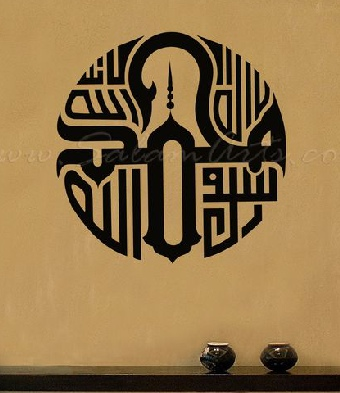 Islamic Art Decor Free CDR Vectors Art