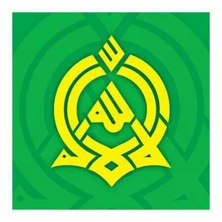 Islamic Decor Art Free CDR Vectors Art