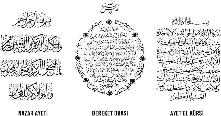 Islamic Muslim Art Ayatul Kursi Free CDR Vectors Art