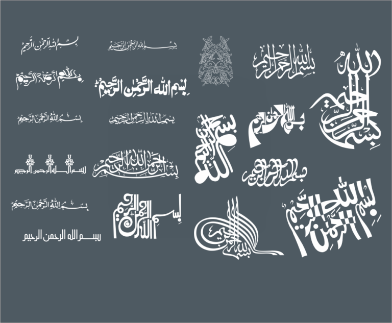 Bismillah Free CDR Vectors Art