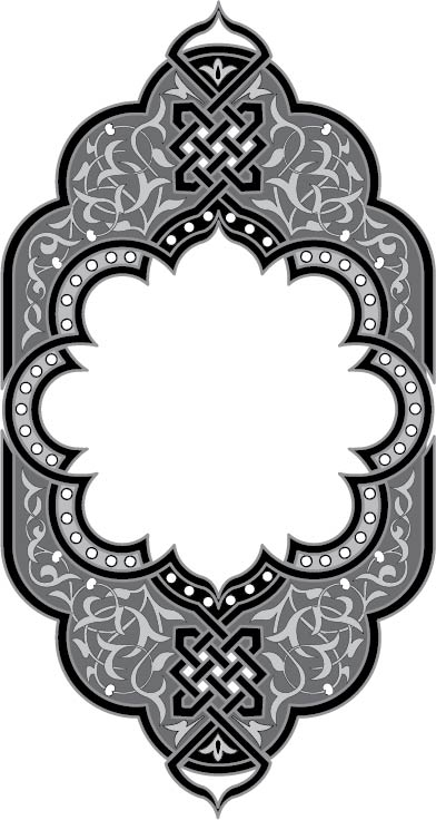 Ornamental Design Free AI File