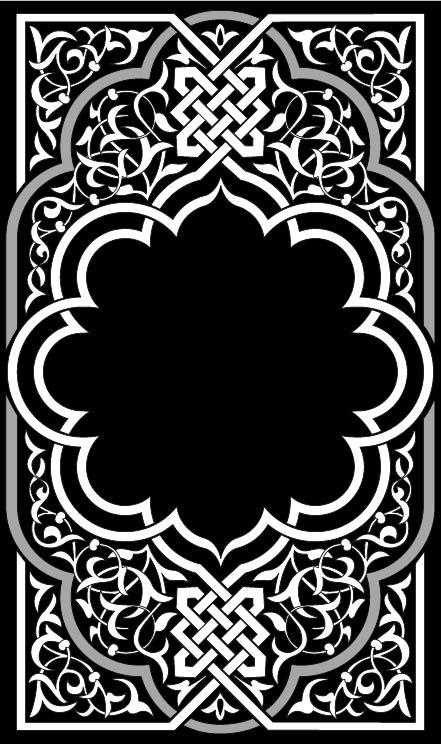 Ornamental Eastern Design Free AI File