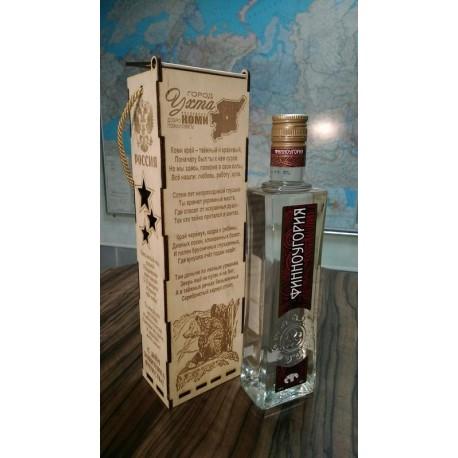 Laser Cut Vodka Bottle Box Template Free CDR Vectors Art