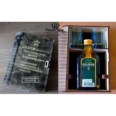 Laser Cut Whiskey Bottle Gift Box Free CDR Vectors Art