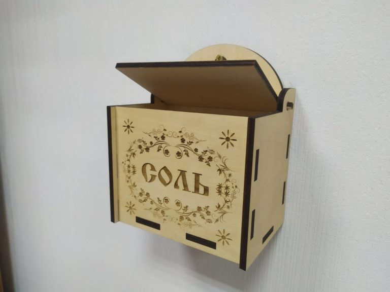 Laser Cut Decor Wall Mounted Box With Lid Template Free CDR Vectors Art