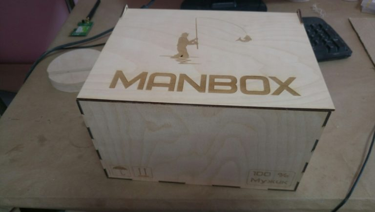 Laser Cut Plywood Man Box With Lid Template Free CDR Vectors Art