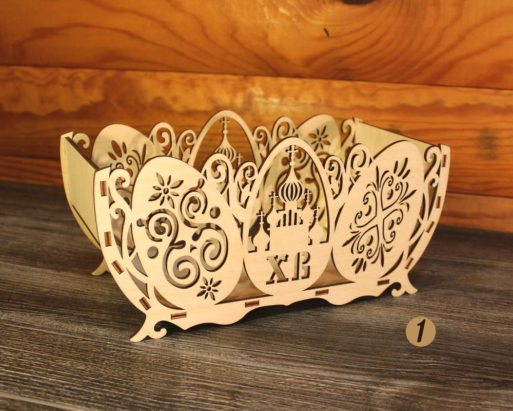Laser Cut Basket For Easter Eggs Free CDR Vectors Art