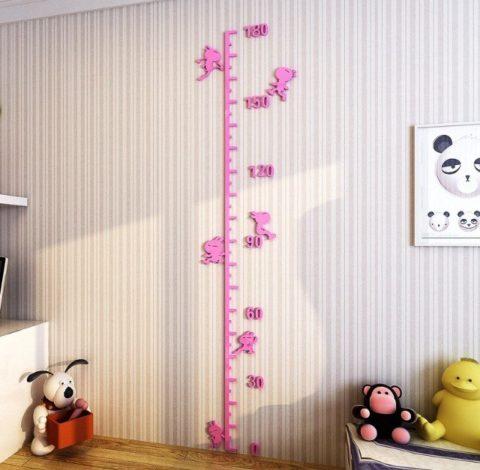 Laser Cut Height Marker Wall Height Chart Free CDR Vectors Art