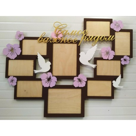 Laser Cut Family Photo Frame With Pigeons Free CDR Vectors Art