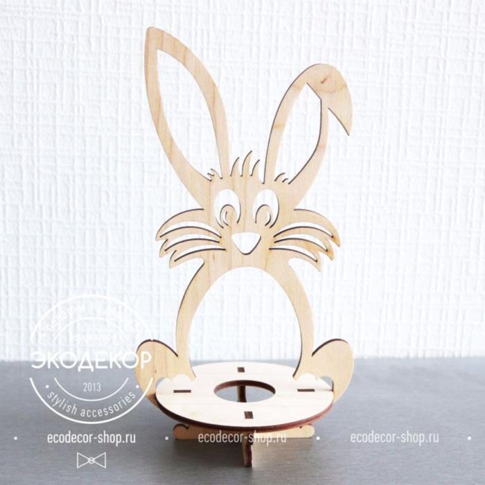 Easter Bunny Free CDR Vectors Art
