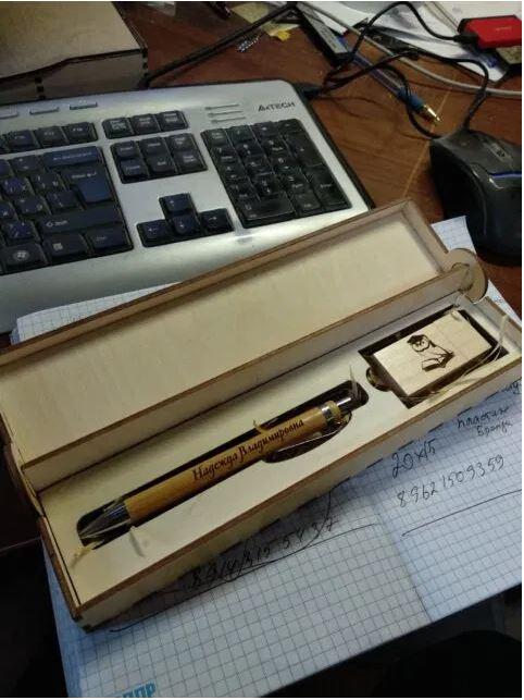 Box For Pen And Usb Flash Drive Free CDR Vectors Art
