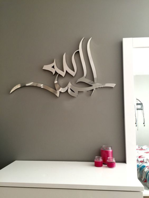 Alhamdolillah Arabic Calligraphy Design Art Free DXF File