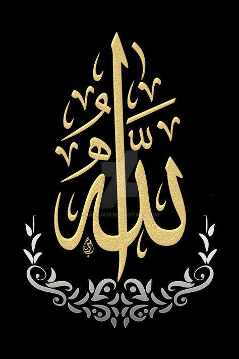 Alhamdolillah Arabic Islamic Calligraphy Design Art Free DXF File