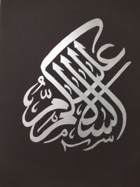 Assalam O Alaikum Arabic Calligraphy Design Art Free DXF File
