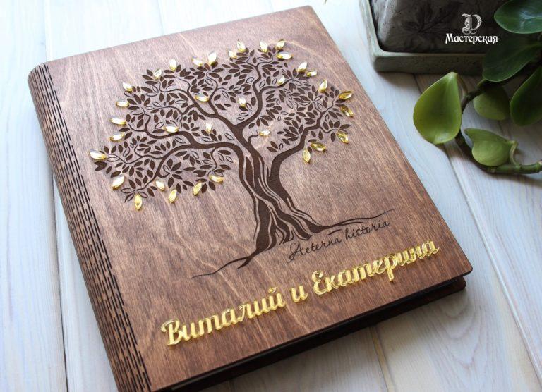 Laser Cut Personalized Wooden Family Photo Album Scrapbook Book Cover Free CDR Vectors Art