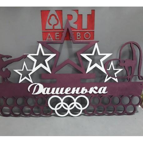 Laser Cut Medal Hanger Football Free CDR Vectors Art