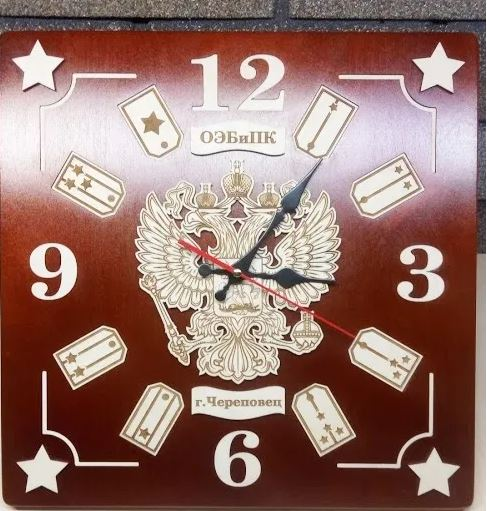 Wall Clock Laser Cutting Templates Free DXF File