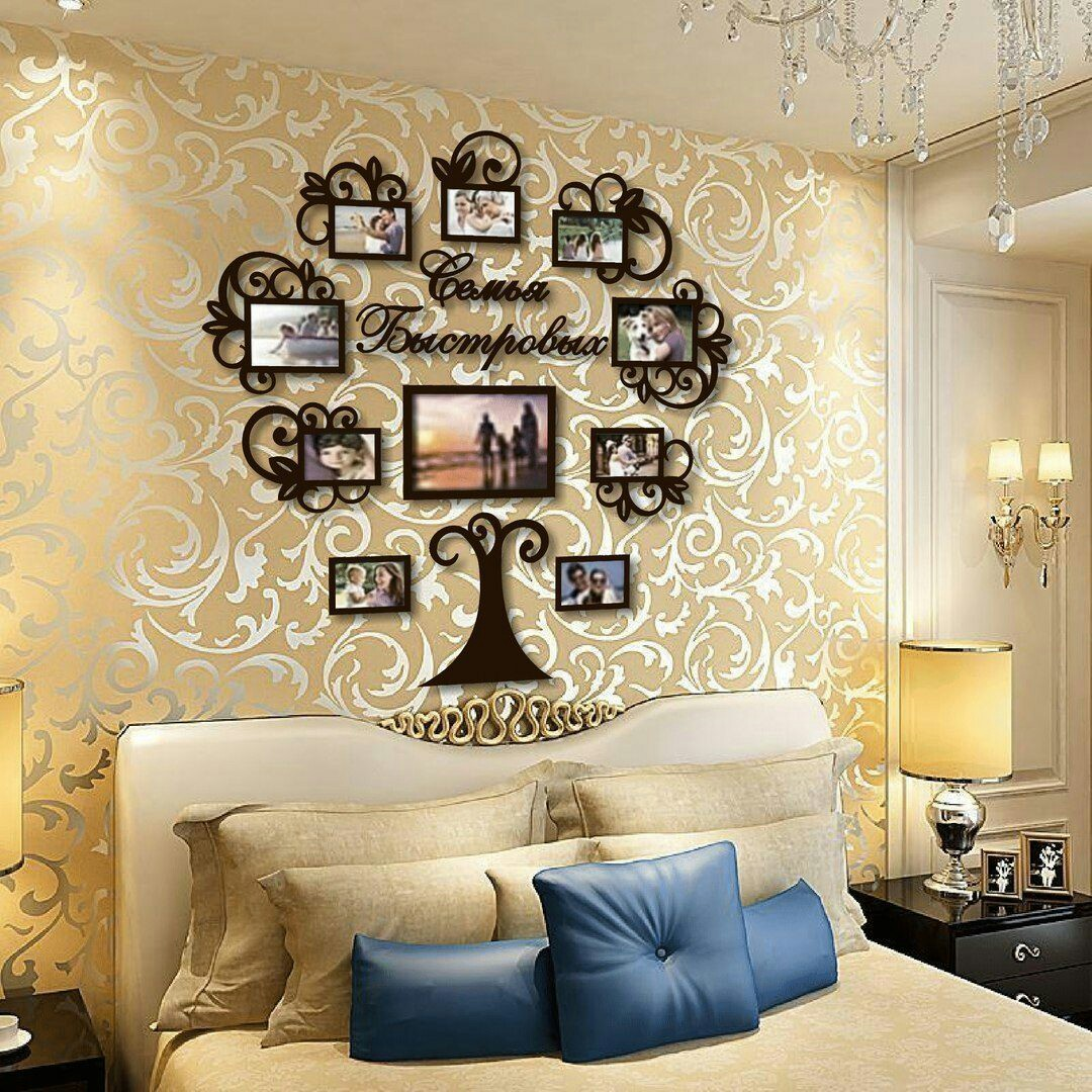 Laser Cut Family Foto Frame Tree For Cnc Router Free DXF File