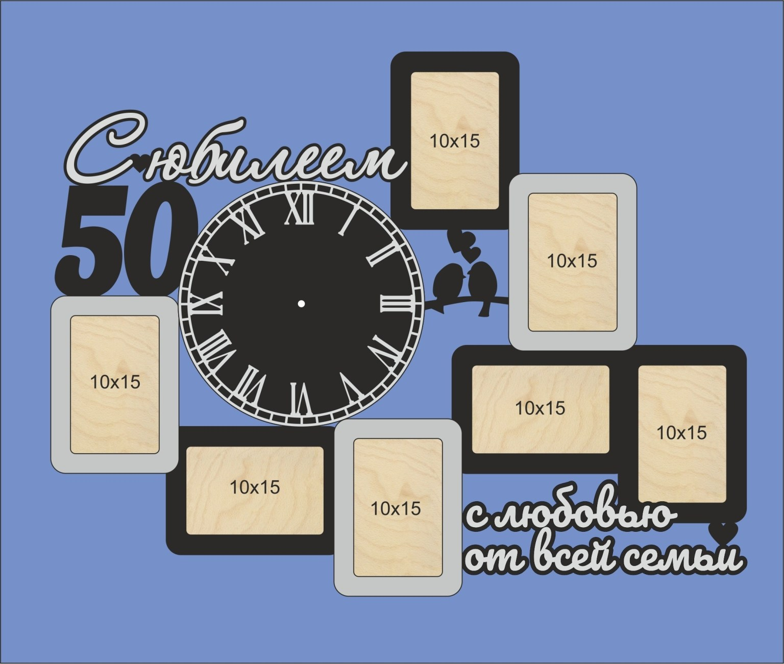 Laser Cut Photo Frame With The Anniversary Of 50 Years Free CDR Vectors Art