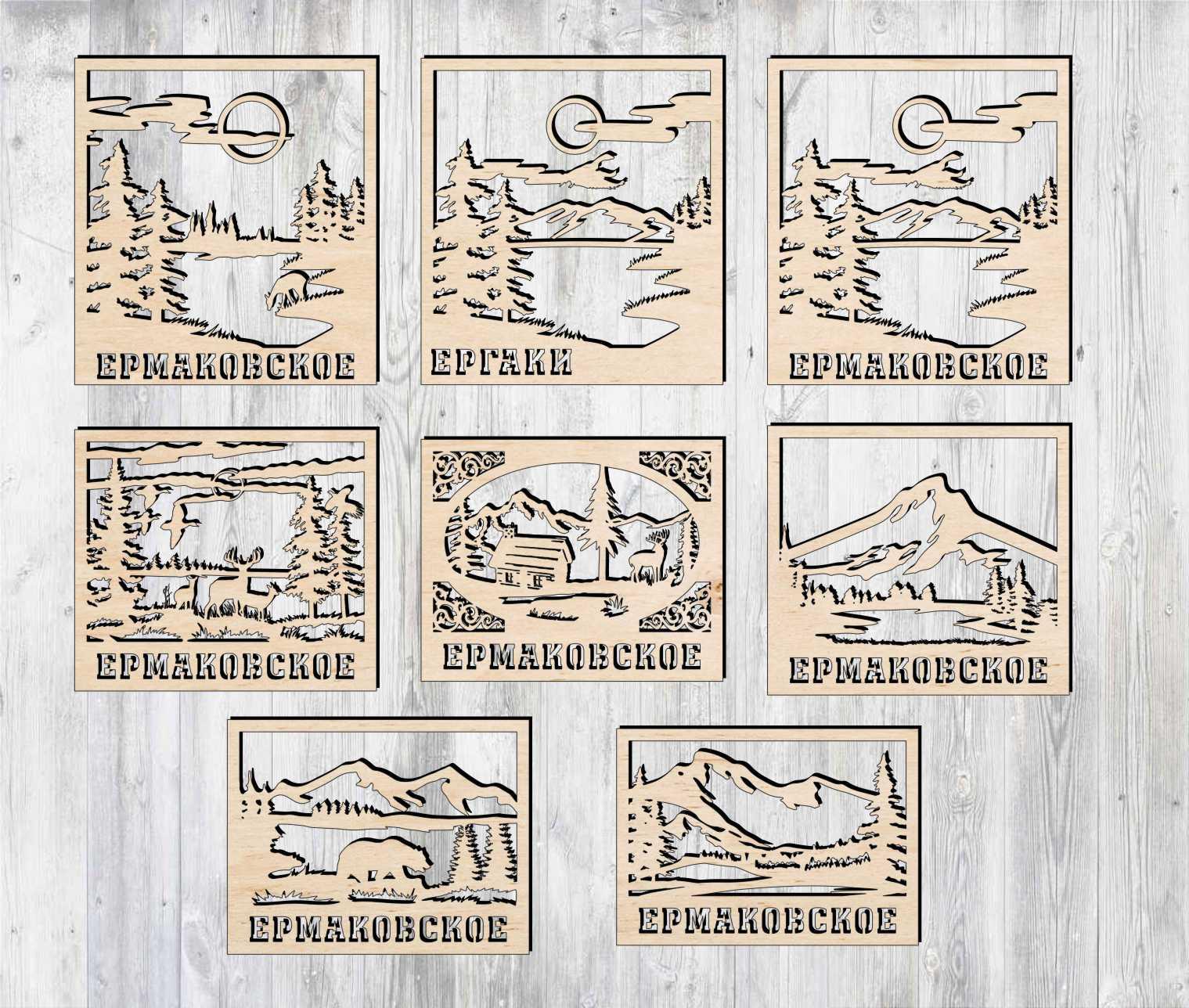 Siberia Magnet Free CDR Vectors Art