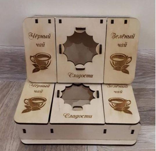 Laser Cut Tea Box Layout Free CDR Vectors Art